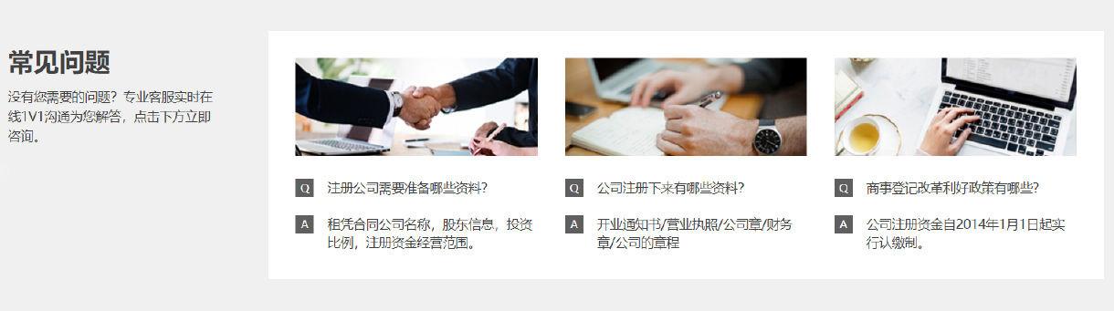 西夏区个体商户注册报价 创新服务 宁夏企友管理咨询供应
