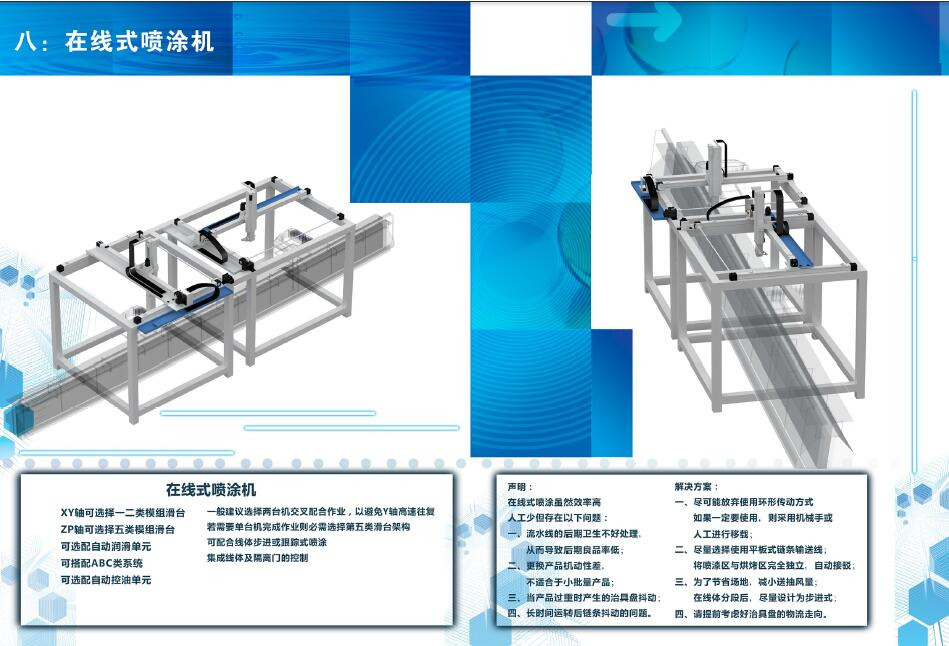 苏州往复机要多少钱 苏州启川机器人科技供应