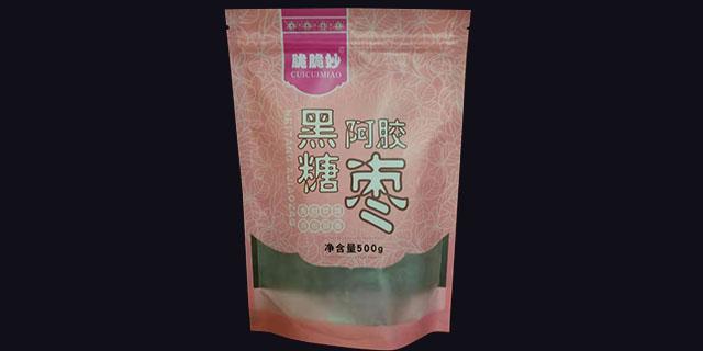 三边封食品袋厂家电话 诚信经营 东光县九彩塑业供应