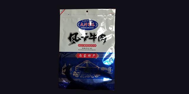 河南食品袋定做 诚信服务 东光县九彩塑业供应
