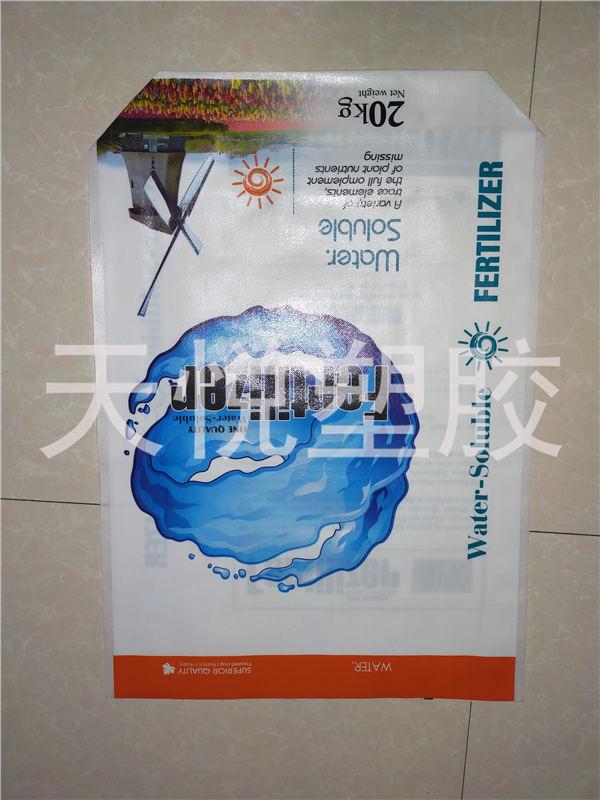 江苏方底袋订做「山东天悦塑胶供应」