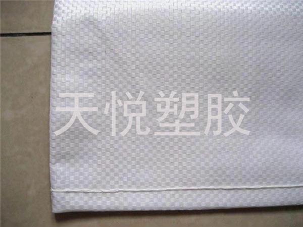 聊城透明编织袋订制,编织袋