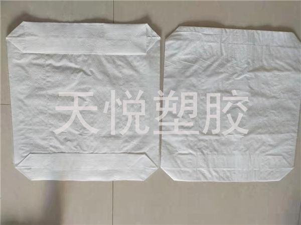 青岛聚丙烯编织袋定做,编织袋