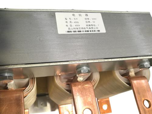 南通590电抗器报价「昆山科瑞艾特电气供应」