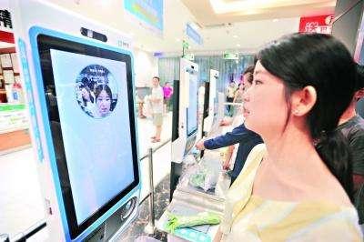 衢州加盟3d人脸支付 欢迎来电 点未(南京)网络科技供应