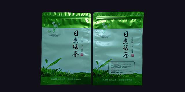 共擠料茶葉包裝袋 誠信服務 東光縣九彩塑業供應