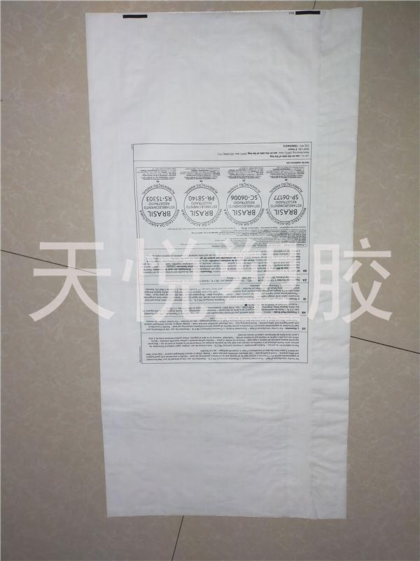 东营PP背封袋定制,背封袋