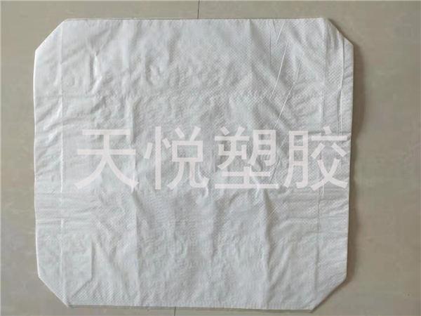 煙臺中縫袋訂做「山東天悅塑膠供應」