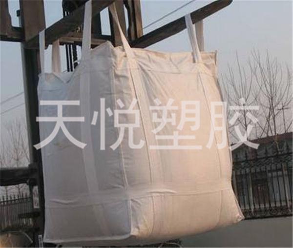 莱芜PP集装袋定制,集装袋