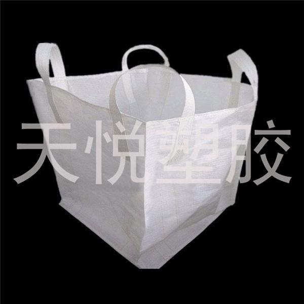 潍坊聚丙烯集装袋批发价格「山东天悦塑胶供应」