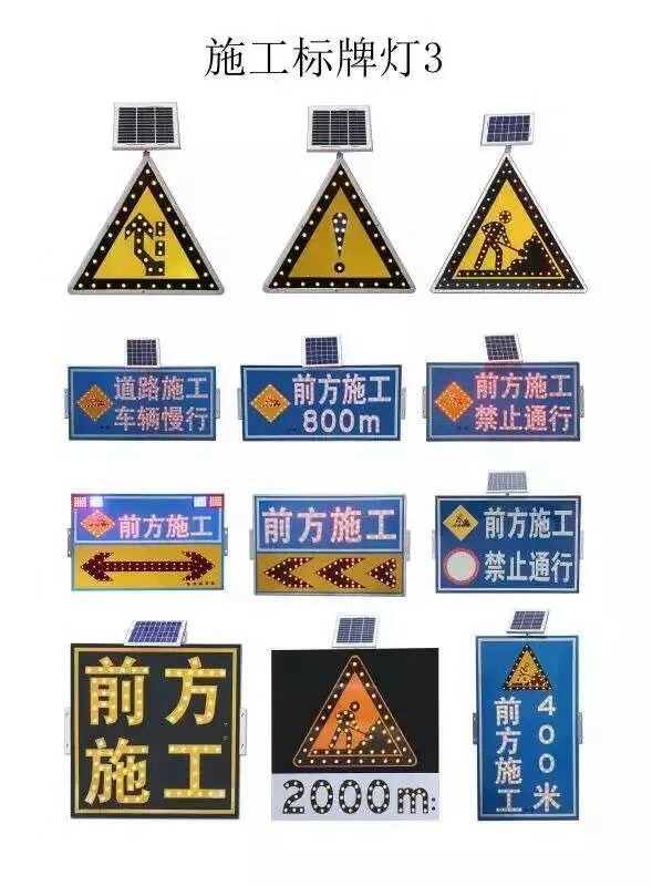 河南太阳能频闪灯批发 欢迎咨询 临沂雍玖交通设施供应