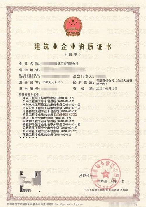 贵州办理资质公司 服务至上 贵州优拓企业管理供应