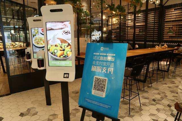泰州哪里有网咖刷脸支付 欢迎来电 点未(南京)网络科技供应