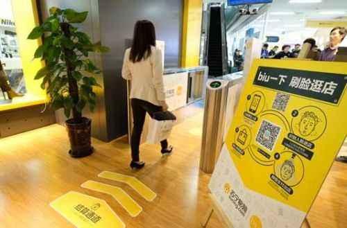 聊城出售网咖刷脸支付 欢迎咨询 点未(南京)网络科技供应