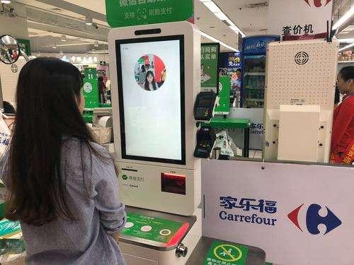 滁州代理网咖刷脸支付 欢迎咨询 点未(南京)网络科技供应