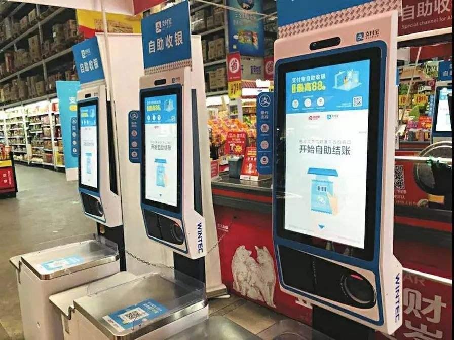 常州奶茶店刷脸支付 欢迎来电 点未(南京)网络科技供应