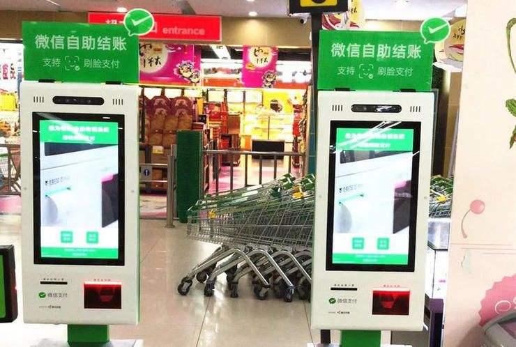 六安专门做奶茶店刷脸支付 欢迎咨询 点未(南京)网络科技供应