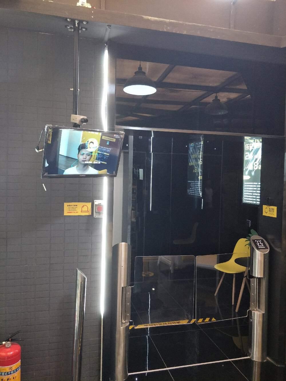 河北出售健身房刷脸支付 欢迎来电 点未(南京)网络科技供应