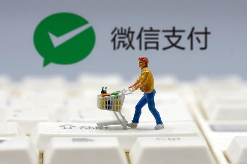 淮安代理支付推广 欢迎咨询 点未(南京)网络科技供应