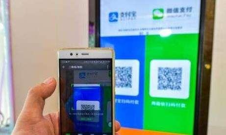 烟台哪里有扫码支付 欢迎来电 点未(南京)网络科技供应