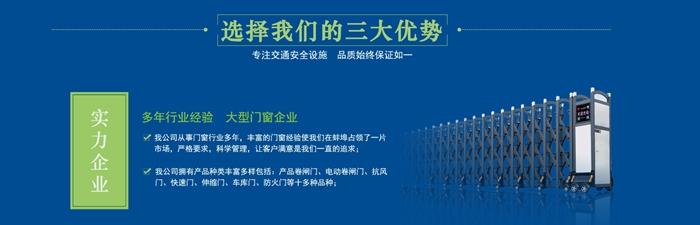 懷遠工廠鋁合金門品牌