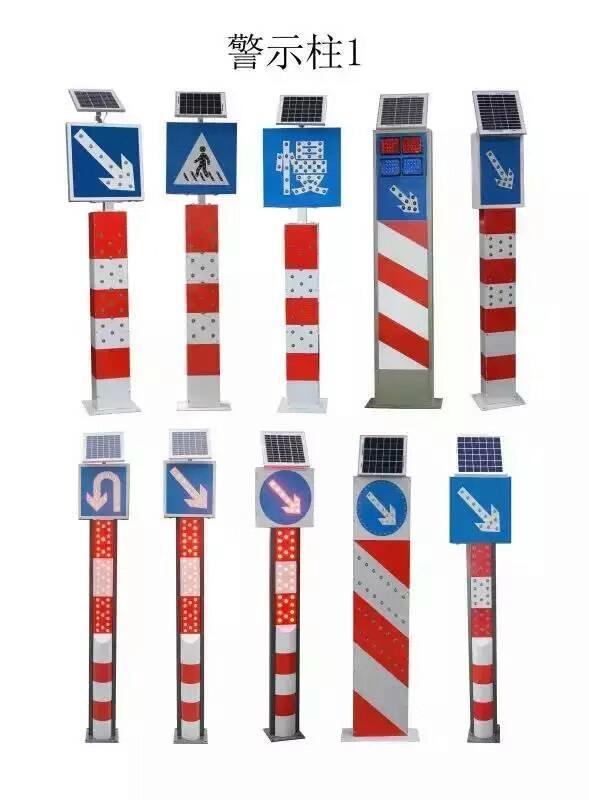 河南塑料警示柱怎么安装 欢迎咨询 临沂雍玖交通设施供应