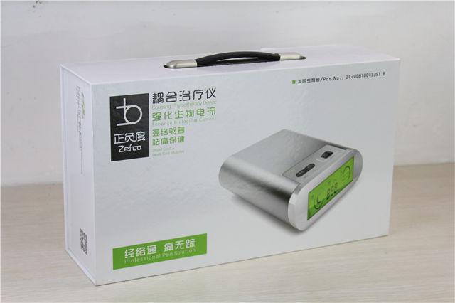 淄博工业板纸包装箱来样定做「淄博圣伦包装制品供应」