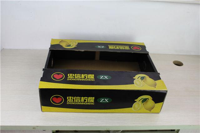 邹平杂粮包装箱 淄博圣伦包装制品供应