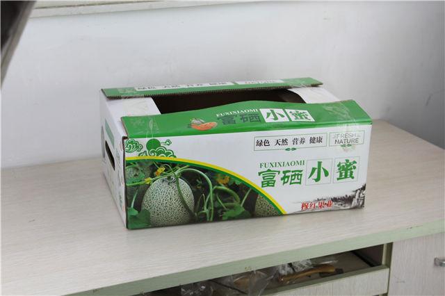 邹平水果礼品盒订制 淄博圣伦包装制品供应