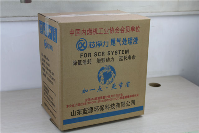 Gaomi imported cattle card printing carton supplier Zibo Shenglun packaging products supply