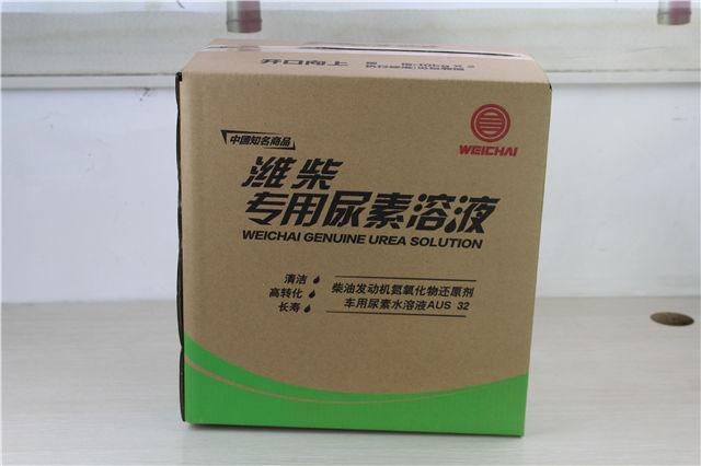羊信彩色印刷纸箱来图加工 淄博圣伦包装制品供应