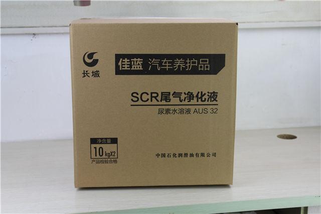 淄川区五层瓦楞纸箱来图印刷 淄博圣伦包装制品供应