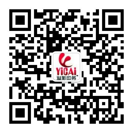 郑州溢彩印务有限公司