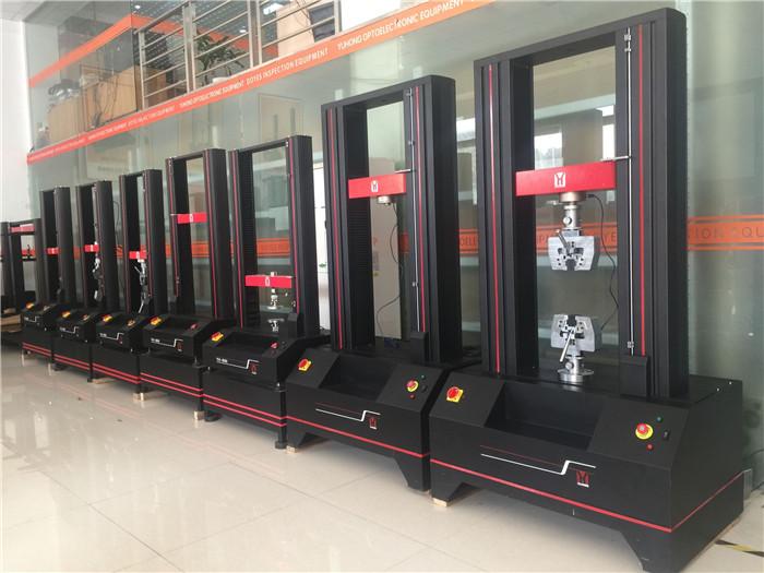 双柱万能材料试验机价格 苏州市宇宏光电科技供应