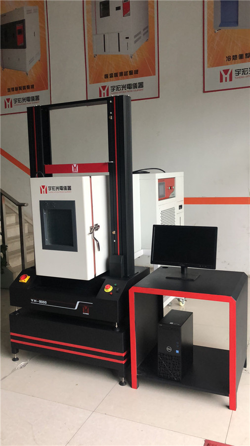 温控万能材料试验机报价 苏州市宇宏光电科技供应