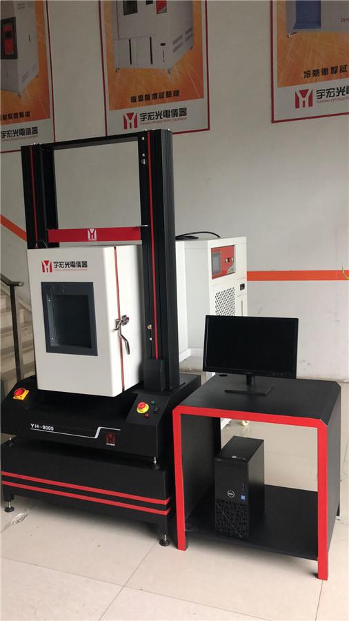温控万能材料试验机「苏州市宇宏光电科技供应」