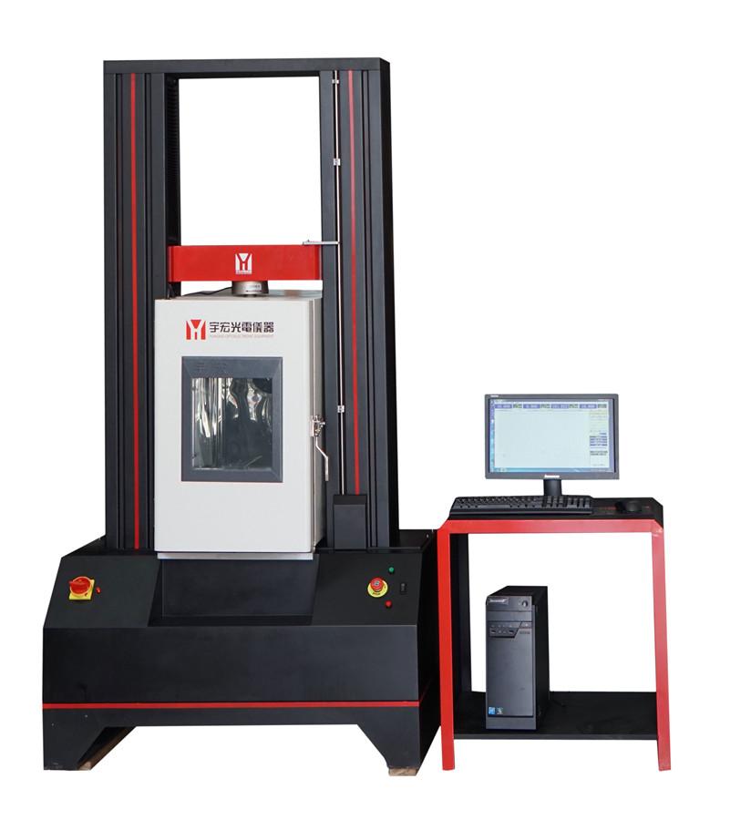 电脑式温控拉力试验机 苏州市宇宏光电科技供应