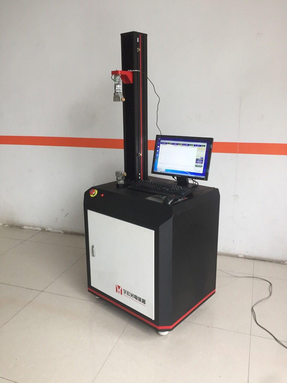 电脑式剥离力试验机批发,剥离力试验机