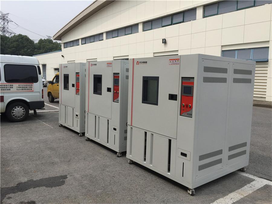 電子式高低溫試驗箱批發 蘇州市宇宏光電科技供應