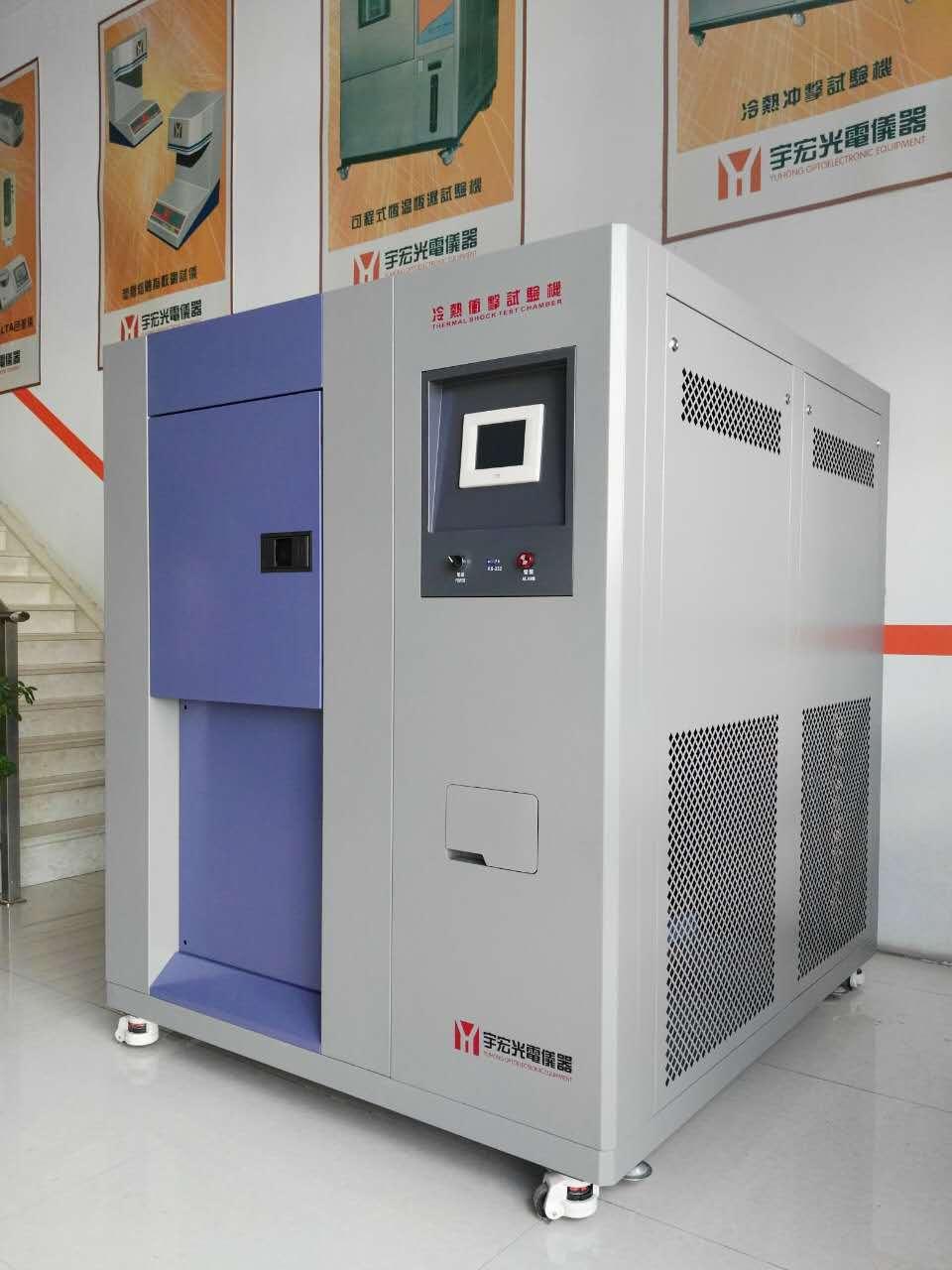 水冷式冷热冲击试验箱批发 苏州市宇宏光电科技供应