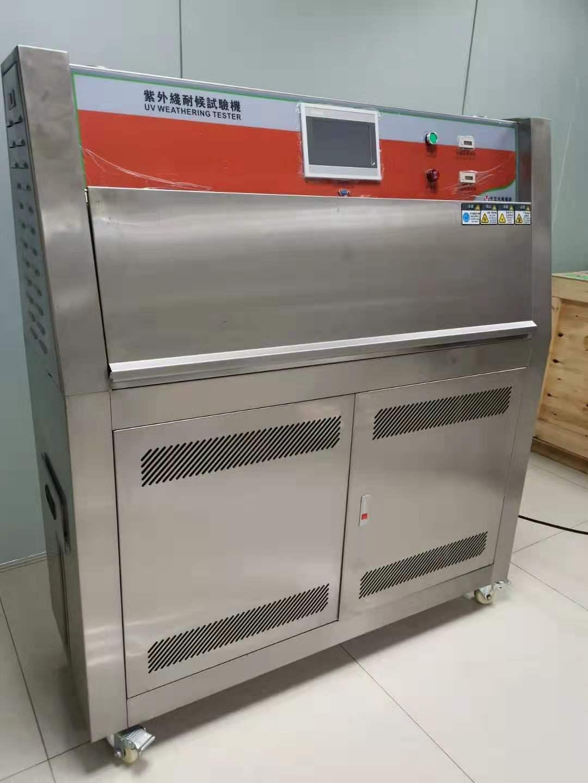 氙灯紫外线试验箱 苏州市宇宏光电科技供应