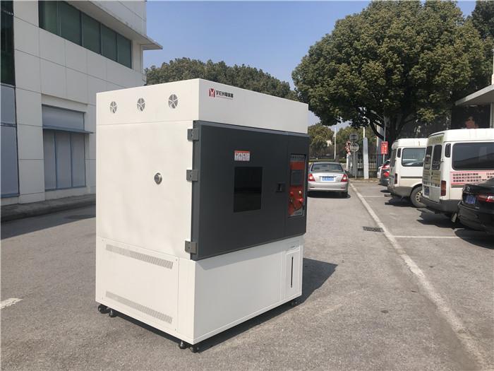 水冷型氙灯耐候试验箱批发 苏州市宇宏光电科技供应