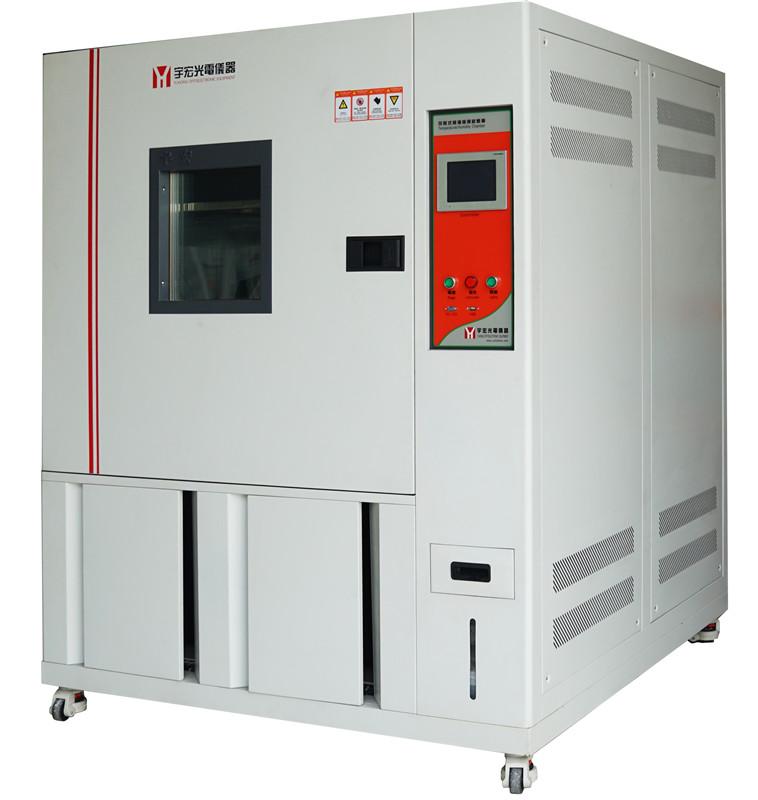 快速高低温湿热试验箱 苏州市宇宏光电科技供应