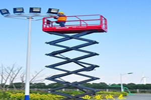 西安诚泰工程机械设备有限公司