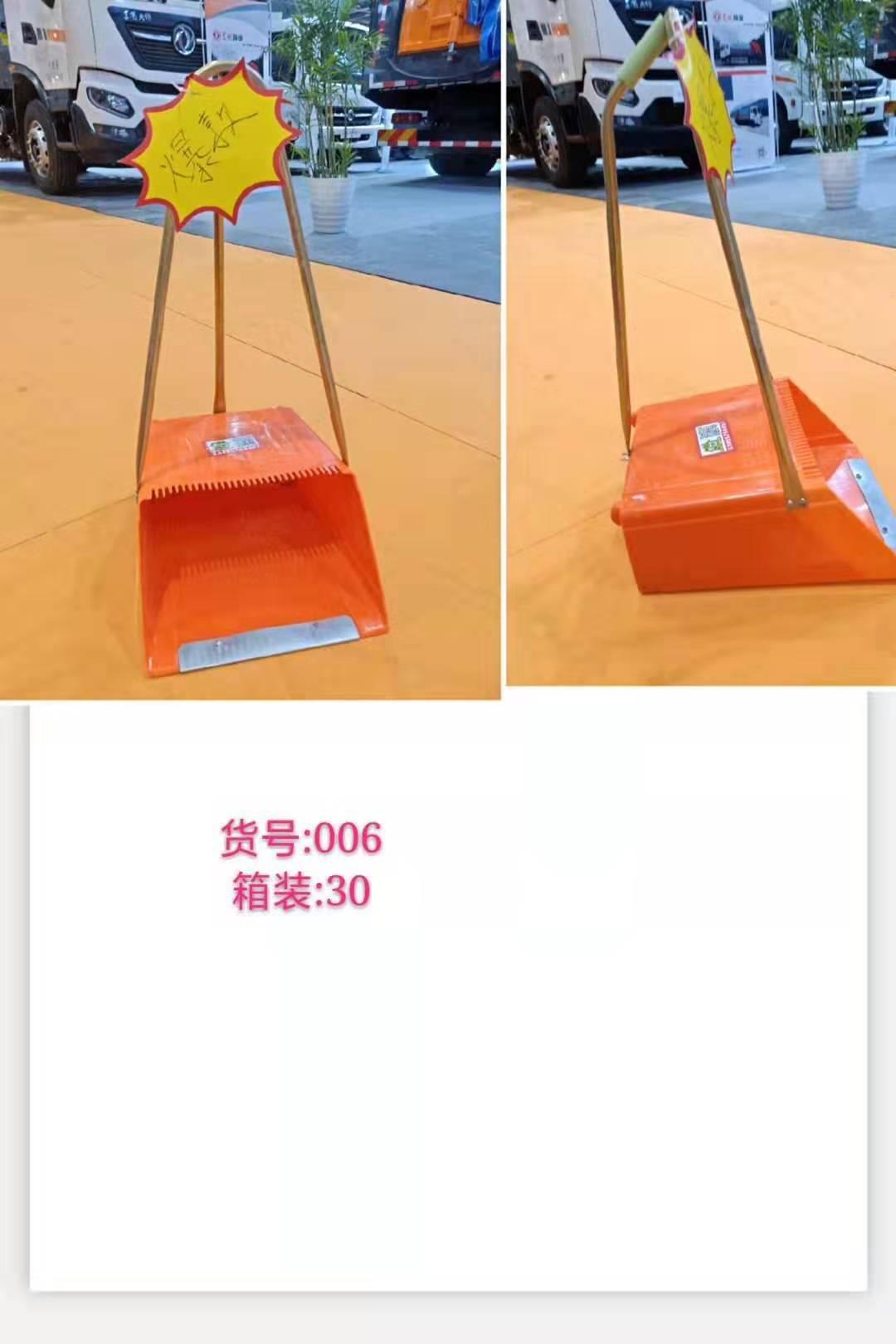 重慶農村垃圾斗尺寸 誠信服務 蕭縣家齊清潔制品供應