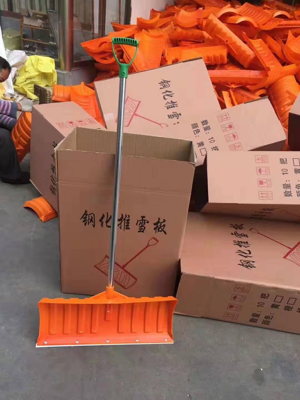 日照环保清洁工具 欢迎来电 萧县家齐清洁制品供应