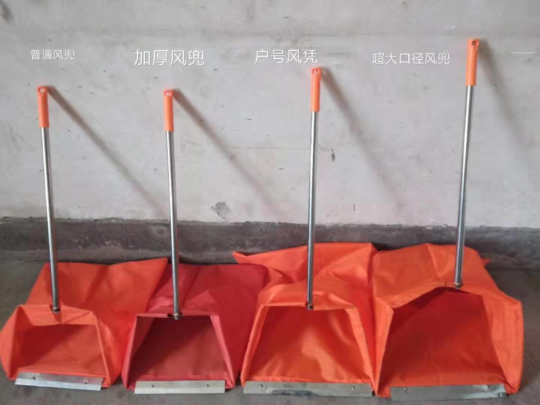 宿迁工厂环卫清洁工具尺寸 推荐咨询 萧县家齐清洁制品供应