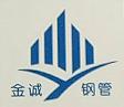 淮安市淮阴区王营金诚钢管租赁站