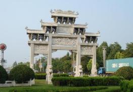 天津正规石牌楼 欢迎来电 嘉祥旭磊石材供应