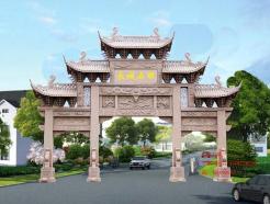 江苏专业石牌坊制作 欢迎来电 嘉祥旭磊石材供应